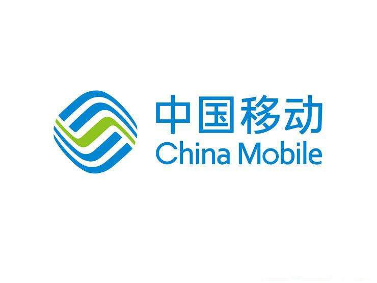 广东移动app,办理0元10G流量送20条/月短信,24个月