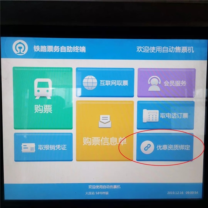高铁学生票能刷身份证进站?这些新变化你要知道