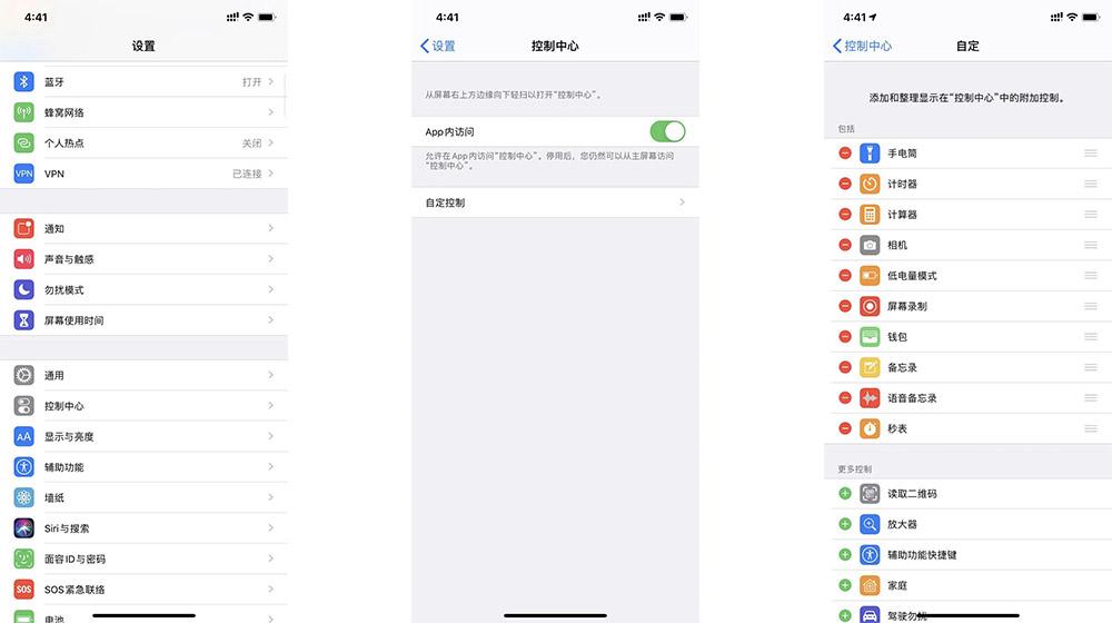 #干货教程#苹果截屏怎么截长图?iPhone滚动截图方法技巧